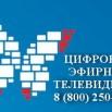 Логотип ЦЭТВ.jpg